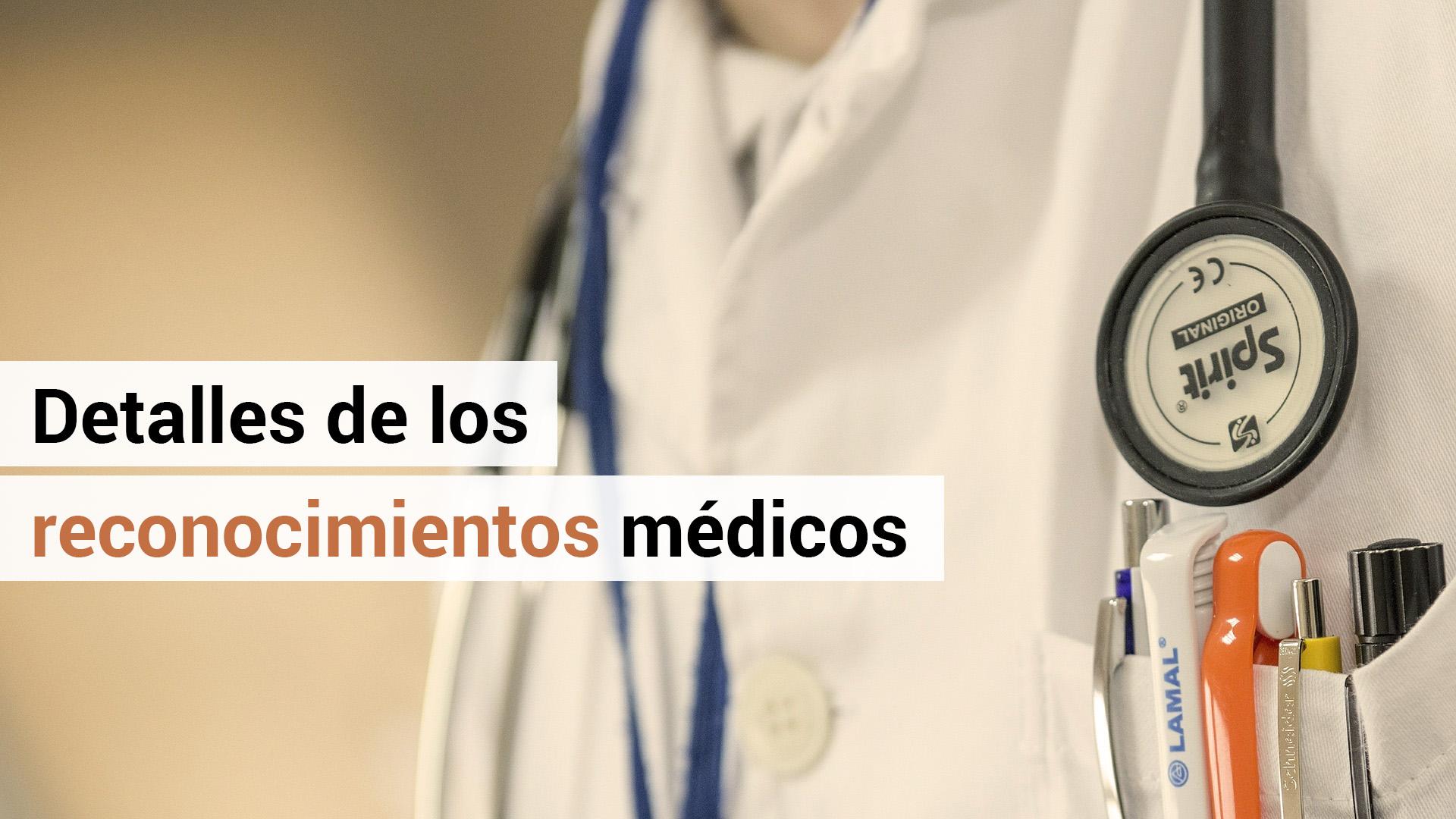 ¿Es obligatorio para los trabajadores el reconocimiento médico?