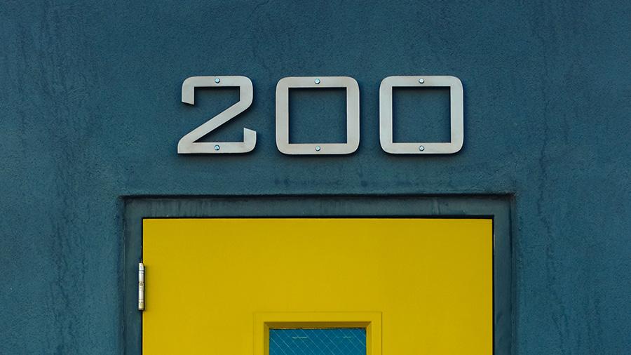 Instrucciones para el modelo 200 en 2021: Impuesto de Sociedades